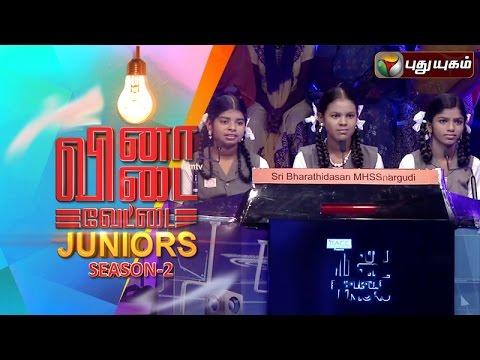 Vina Vidai Vettai Juniors (Season2) | 08/11/2015 | Puthuyugam TV