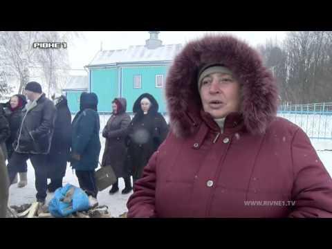 У Гощанському районі селяни проти приватизації храму Московським патріархатом [ВІДЕО]