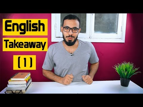 الحلقه ( 1 ) English Takeaway