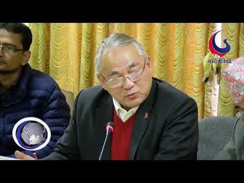 (काठमाडौं–निजगढ द्र्रतमार्गको जग्गाको मुआब्जा वृद्धि गर्न नसकिने : गृहमन्त्री थापा - Duration: 3 minutes, 54 ...)