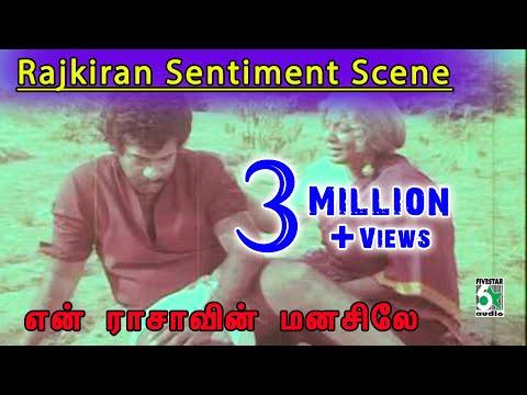 Video Rajkiran  Sentiment | En Rasavin Manasilae download in MP3, 3GP, MP4, WEBM, AVI, FLV January 2017