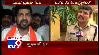 image of Mysuru SP Ravi Channannavar Reacts To MP Pratap Simha's Remark