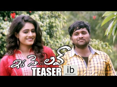 Ika Se Love Movie Teaser