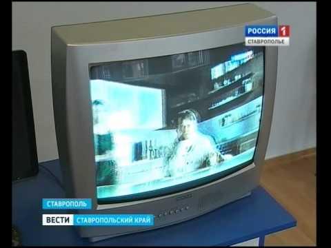 Цифровое телевидение заработало на Ставрополье