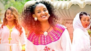 Mule Rootz - Shewitey | ሸዊተይ - New Ethiopian Music 2017 (Official Video)