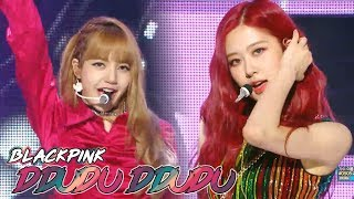 Video [HOT] BLACKPINK  - DDU-DU DDU-DU , 블랙핑크 - 뚜두뚜두 Show Music core 20180714 MP3, 3GP, MP4, WEBM, AVI, FLV September 2018
