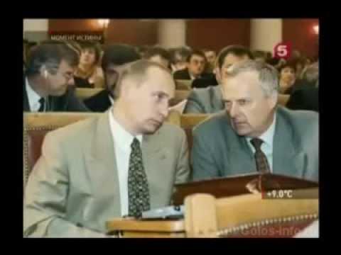 Неизвестный Путин 5 я серия (видео)