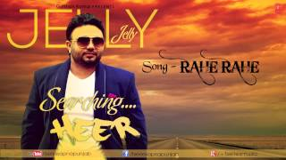 Jelly Rahe Rahe Jaan Valiye Kudiye Ni (Full Song) Searching Heer | Latest Punjabi Song 2013
