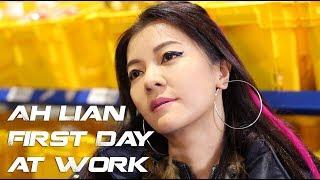 Video Ah Lian's first day at work with RedMart, Part 1 MP3, 3GP, MP4, WEBM, AVI, FLV Agustus 2018