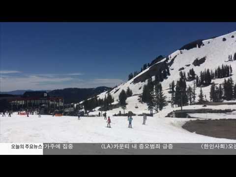 연휴에 즐기는 '한여름의 스키' 7.03.17 KBS America News
