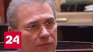 Экс-министр финансов Подмосковья экстрадирован в Россию из Франции — Россия 24