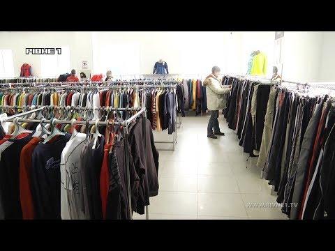 Що повинно бути у базовому гардеробі чоловіка [ВІДЕО]
