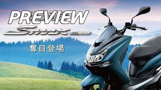 8. Preview Yamaha SMAX 155