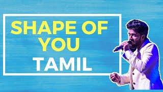 Ed Sheeran - Shape of You ( Tamil ) - Rajaganapathy