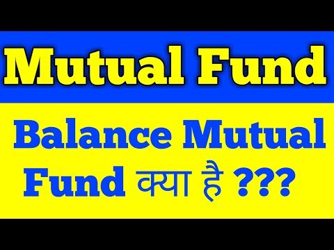 What is the meaning of balance mutual fund |Top 6 Balance Mutual Fund in this year.
