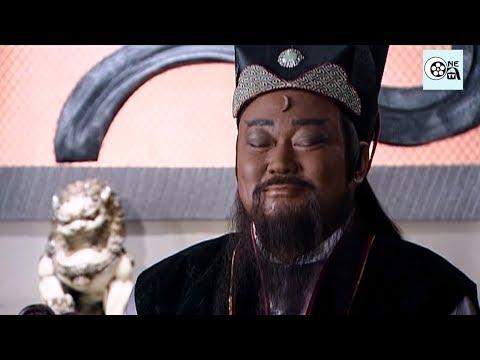 Bao Thanh Thiên Dùng Mưu Khiến Nội Bộ Tội Phạm Tan Rã | Bao Thanh Thiên | ONE TV
