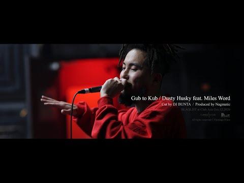 DUSTY HUSKY feat. MILES WORD / Gub to Kub (prod by NAGMATIC)