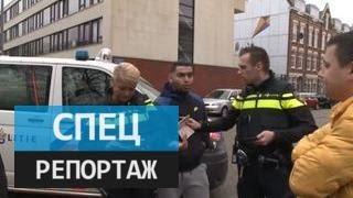 Страх и ненависть в Европе. Специальный репортаж Антона Лядова