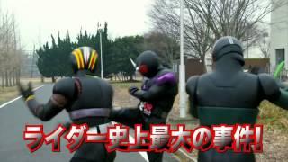 Heisei Rider Vs Showa Rider Kamen Rider Taisen Feat.Super Sentai Trailer 2