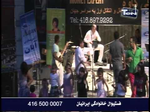 Persian Family Day TV Program 5 - Part 4