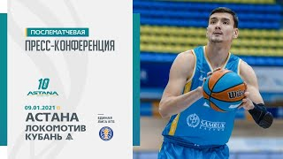 Post-match press conference— VTB United league: «Astana»vs «Lokomotiv Kuban»