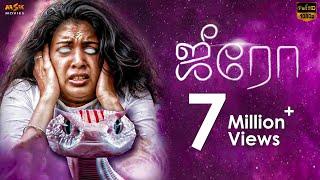 #Zero ( 2016 ) Tamil Romantic Horror Full Movie || Ashwin Kakumanu | JD Chakravarthy | Shivada