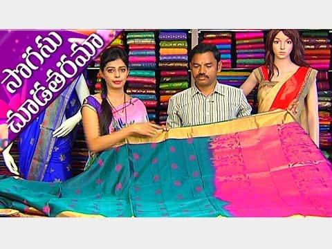 Latest Pattu and All Varieties of Fancy Sarees | Sogasu Chuda Tarama | Vanitha TV 24 September 2015 03 28 PM