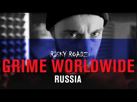 GRIME WORLDWIDE ST. PETERSBURG, RUSSIA| ШИШ [MNRX] @RISKYROADZ