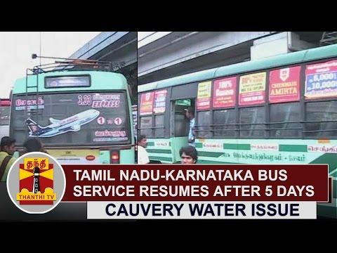 Cauvery-Water-Issue--Tamil-Nadu-Karnataka-bus-service-resumes-after-5-Days-Thanthi-TV