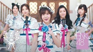 Download Lagu 【MV Full】Kimi wa Melody / BNK48 Mp3