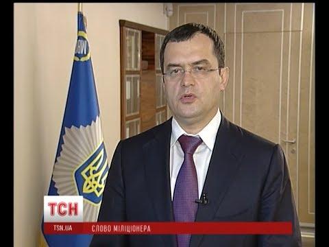 Последние новости по украине юго-восток
