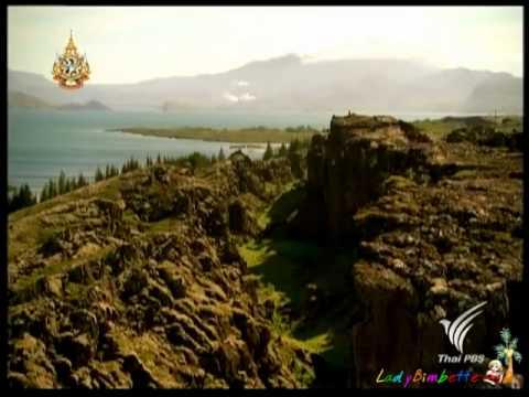 อัศจรรย์การเดินทาง ไอซ์แลนด์ 30Dec11