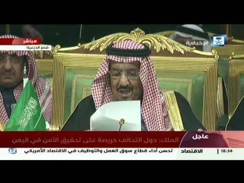 #فيديو :: كلمة خادم الحرمين في الدورة السادسة والثلاثين للقمة الخليجية