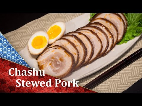 How To Make Chashu Pork (チャーシュー) Cooking Japanese Recipe