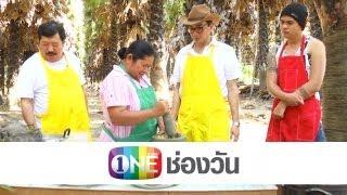 Food Prince 12 June 2013 - Thai Food