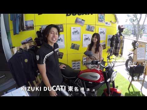 SCRAMBLERの白昼夢【kizuki - DUCATI】 (видео)