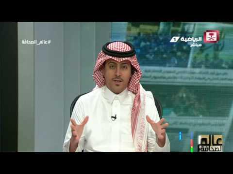 العرب اليوم - شاهد: الإعلام الجديد في القنوات الرياضية السعودية قدّم نجاحات كبيرة
