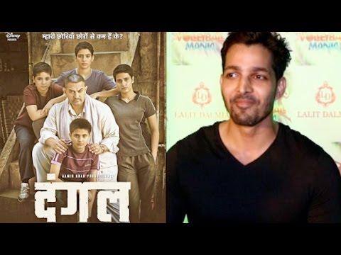 Harshvardhan Kapoor Praises Aamir Khan's Dangal