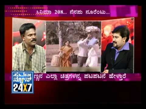 Video Seg_1 - Annavara Deevarabhimani - Dr Rajkumar Special - 24 April 12 - Suvarna News download in MP3, 3GP, MP4, WEBM, AVI, FLV January 2017