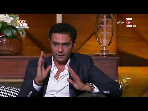 """آسر ياسين: هذه شخصيتي في """"تراب الماس"""""""