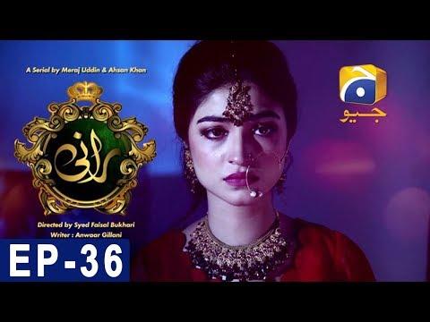 Rani - Episode 36 | Har Pal Geo