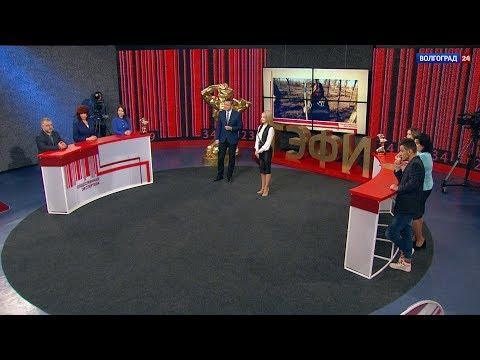 Триумф «Волгоград-ТРВ» на Всероссийском конкурсе «ТЭФИ-Регион» 2019. Выпуск 21.11.19
