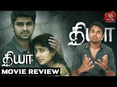 Diya Movie Review