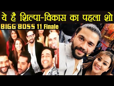 Bigg Boss 11: Shilpa Shinde - Vikas Gupta to APPEAR in Entertainment Ki Raat | FilmiBeat