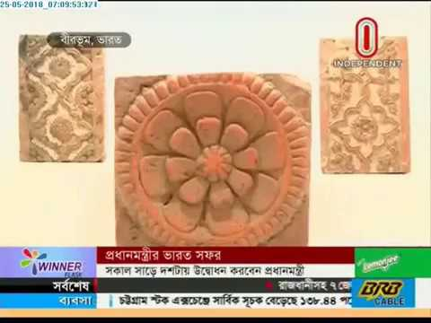 Bangladesh Bhavan inaugurated at Shantiniketan (25-05-2018)