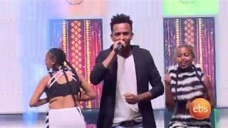 በሀይሉ ባዩ (ማታ ማታ) ይወድሻል ሙዚቃዉን በእሁድን በኢቢኤስ/Sunday With EBS Behaylu Bayu Yiwedishal live Performance