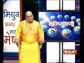 Bhavishyavani | September 22, 2018 ( Full ) - Video