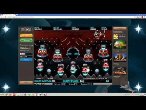 Лудовод в казино Joycasino - Игровой автомат Cosmic Fortune