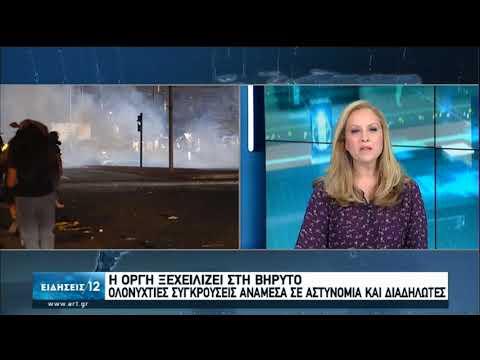 Βηρυτός | Η οργή ξεχειλίζει | 07/08/2020 | ΕΡΤ