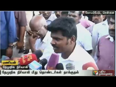 DMDK-cadre-attempts-suicide-opposing-alliance-with-Peoples-Welfare-Front